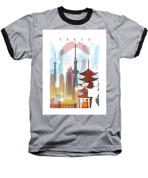 Japan Tokyo 2 Baseball T-Shirt by Unique Drawing