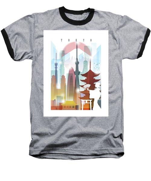 Japan Tokyo 2 Baseball T-Shirt