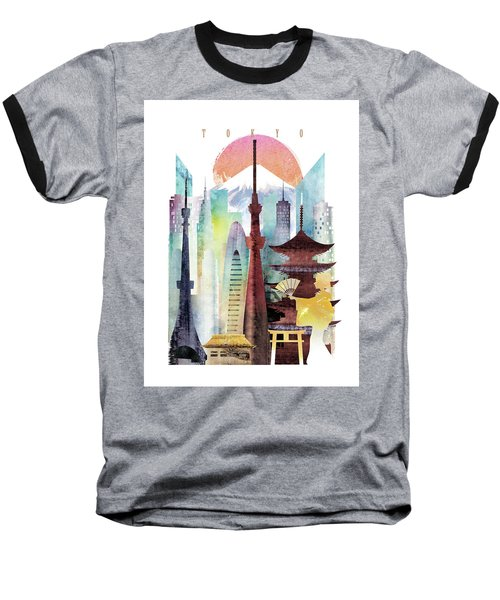 Japan Tokyo Baseball T-Shirt by Unique Drawing