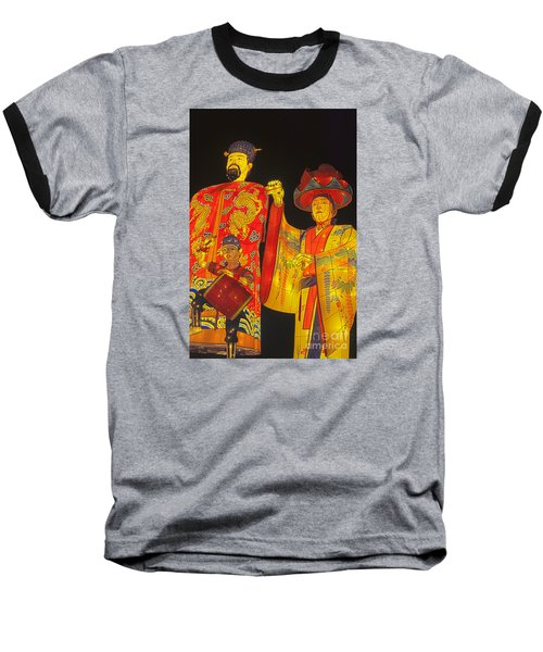 Japanese Lanterns King And His Dancers Baseball T-Shirt