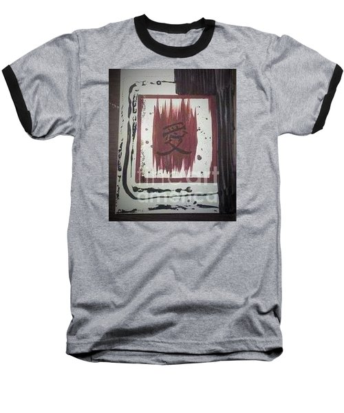 Japaness Love Baseball T-Shirt by Talisa Hartley