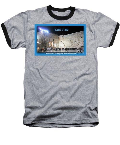 Jerusalem Western Wall Shana Tova Happy New Year Israel Baseball T-Shirt