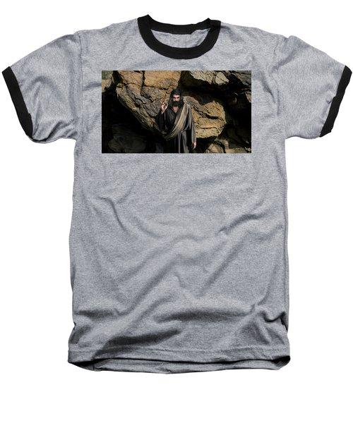 Jesus Christ- Be Blessed And Prosper Baseball T-Shirt