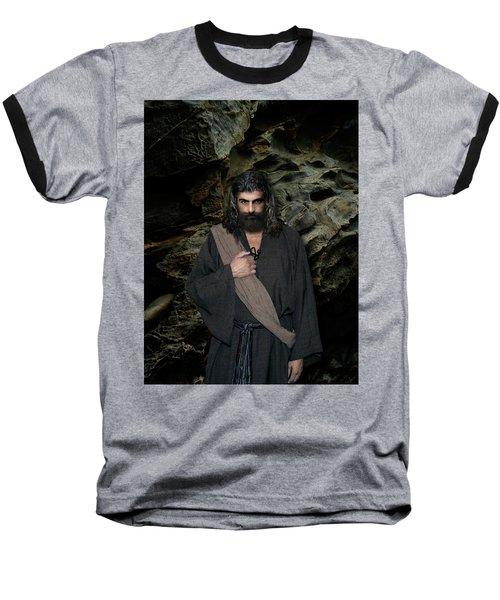 Jesus Christ- Be Still And Know That I Am God Baseball T-Shirt