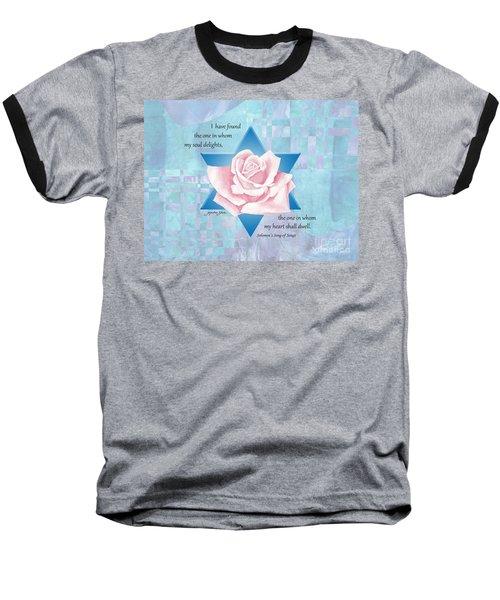 Jewish Wedding Blessing Baseball T-Shirt