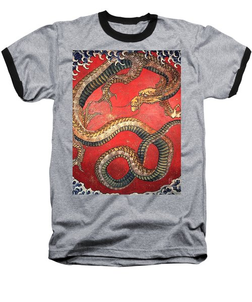 Katsushika Hokusai Dragon  Baseball T-Shirt
