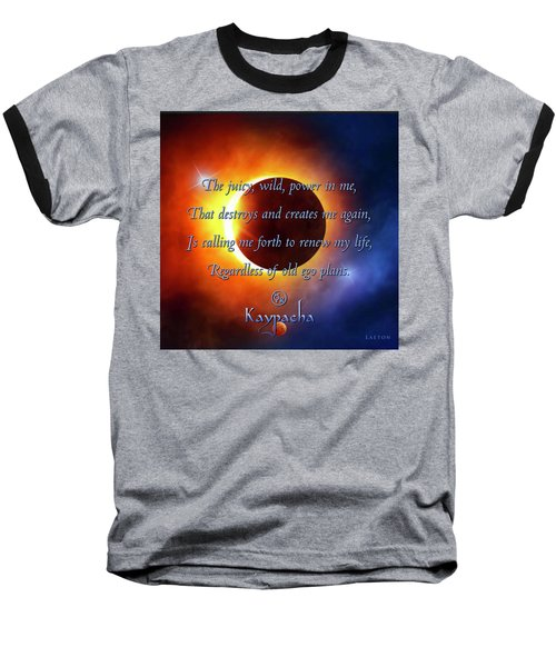 Kaypacha August 31, 2016 Baseball T-Shirt