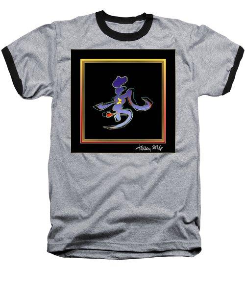 Ki  Baseball T-Shirt