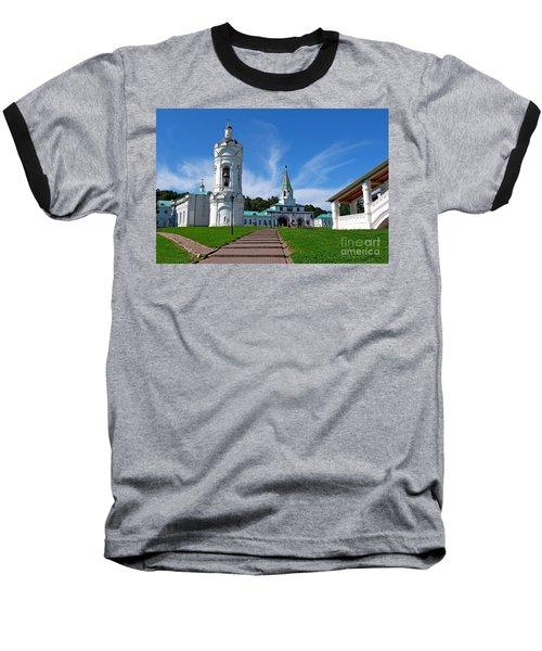 Kolomenskoye Baseball T-Shirt