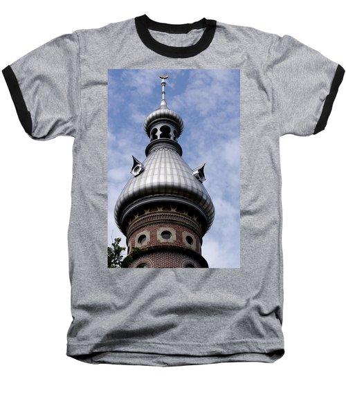 La Cupola Baseball T-Shirt