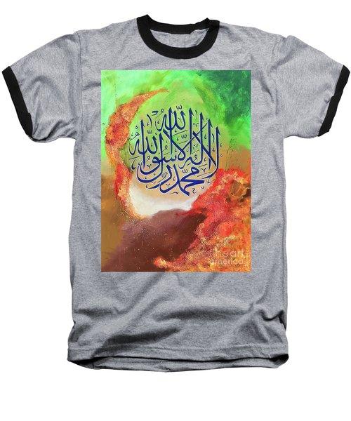 La-illaha-ilallah-2 Baseball T-Shirt