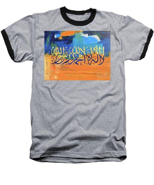 Baseball T-Shirt featuring the painting La-illaha-ilallah-3 by Nizar MacNojia
