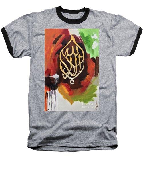 Baseball T-Shirt featuring the painting La-illaha-ilallah by Nizar MacNojia