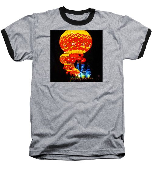 Lantern Walk Baseball T-Shirt