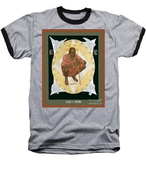 Lion Of Judah - Rlloj Baseball T-Shirt