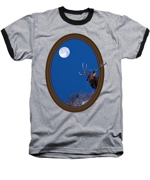 Looking Beyond Baseball T-Shirt