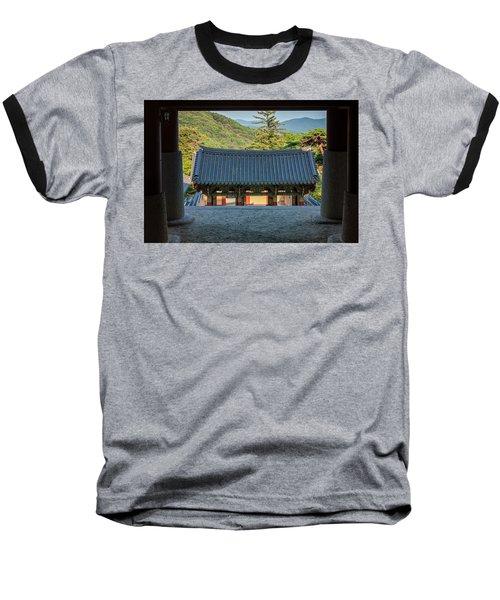 Looking Outward Baseball T-Shirt
