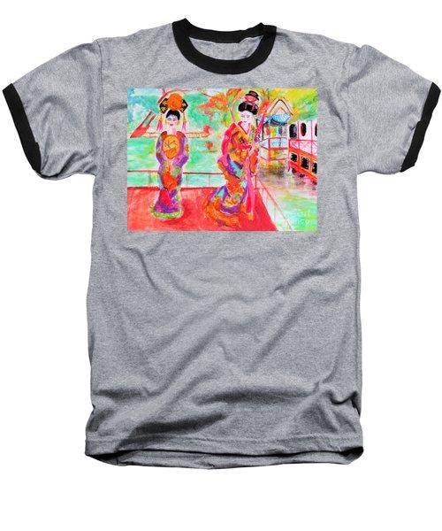 Lovely Asian Ladies Baseball T-Shirt