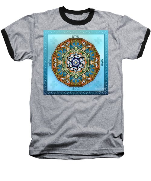 Mandala Shalom Baseball T-Shirt