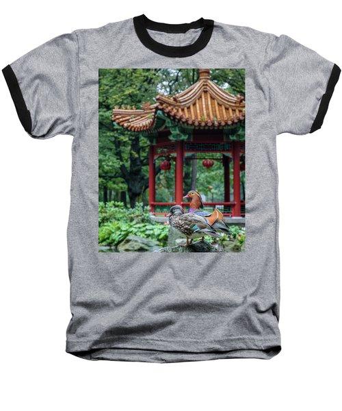 Mandarin Ducks At Pavilion Baseball T-Shirt