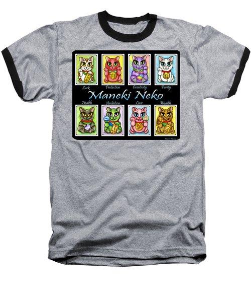 Maneki Neko Luck Cats Baseball T-Shirt