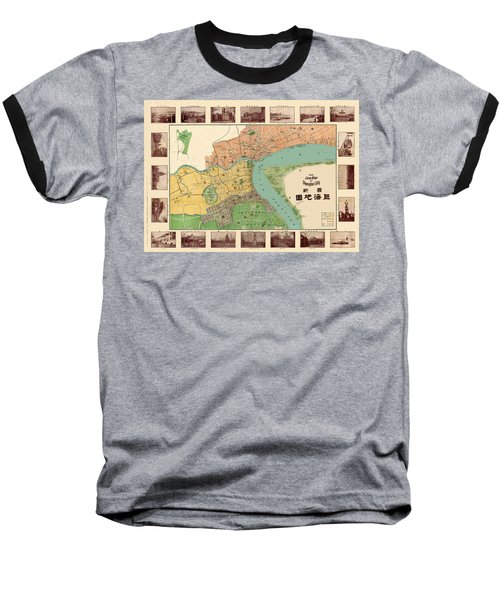 Map Of Shanghai 1908 Baseball T-Shirt by Andrew Fare