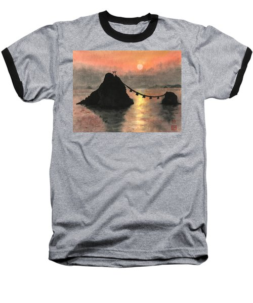 Married Couple Rocks At Sunset Baseball T-Shirt