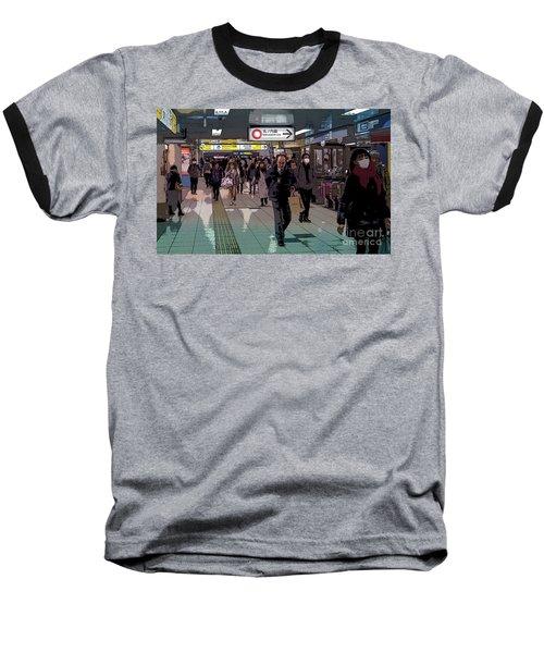 Marunouchi Line, Tokyo Metro Japan Poster Baseball T-Shirt