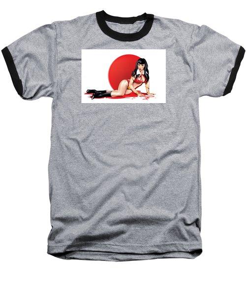 Masuimi Baseball T-Shirt