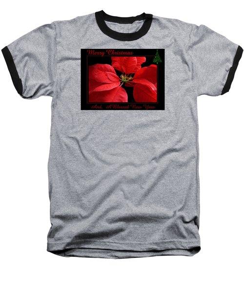 Merry Christmas 2015 Baseball T-Shirt