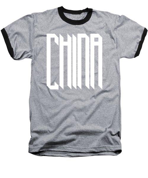 modern gothic style China Baseball T-Shirt