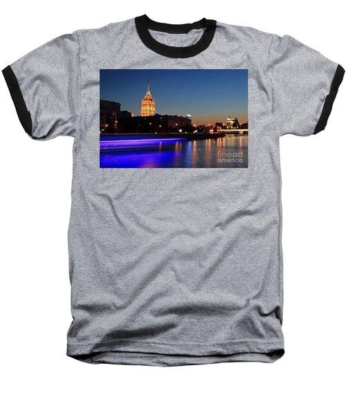 Moscow River Baseball T-Shirt