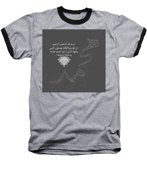 Baseball T-Shirt featuring the painting Muhammad 1 612 4 by Mawra Tahreem