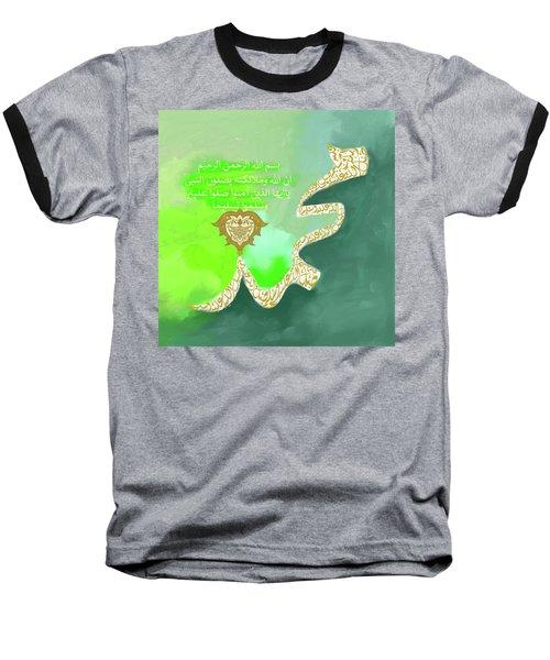 Baseball T-Shirt featuring the painting Muhammad II 613 3 by Mawra Tahreem