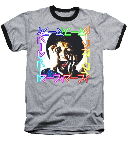 Baseball T-Shirt featuring the painting Murphy by Chief Hachibi