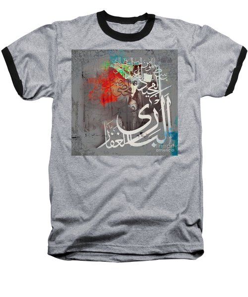 Names Of Allah  Baseball T-Shirt by Gull G
