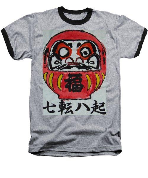 Nana Korobi Ya Oki Baseball T-Shirt