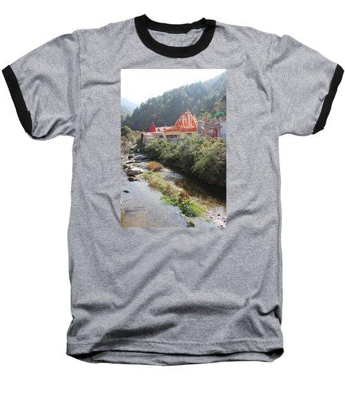 Neem Karoli Baba Ashram, Kainchi Baseball T-Shirt