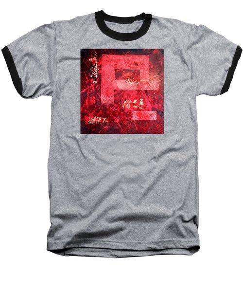 New Gen 17.1 Baseball T-Shirt