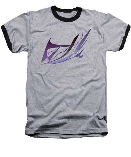 No Choice Baseball T-Shirt