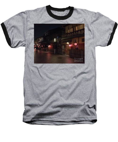 Baseball T-Shirt featuring the photograph Old Kyoto Lanterns, Gion Japan by Perry Rodriguez