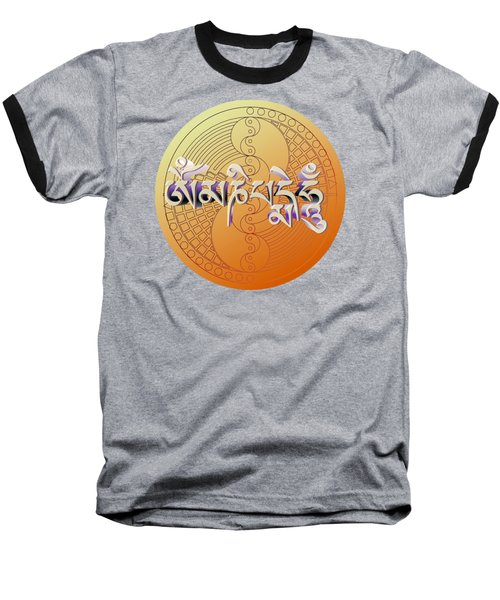 Baseball T-Shirt featuring the digital art Om Mani Padme Hum by Robert G Kernodle