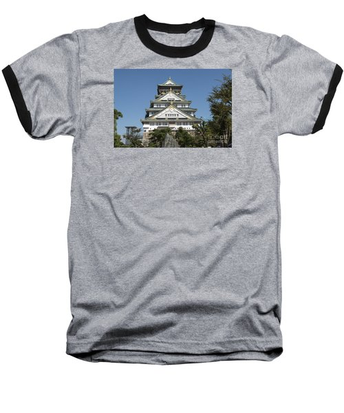 Baseball T-Shirt featuring the photograph Osaka Castle by Pravine Chester