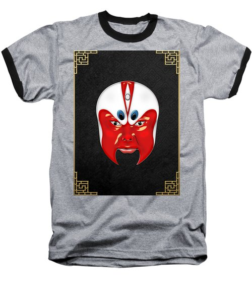 Peking Opera Masks - Wen Zhong Baseball T-Shirt by Serge Averbukh