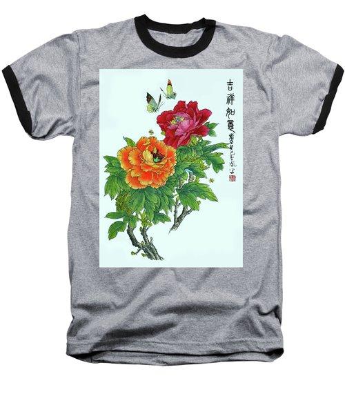 Peonies And Butterflies Baseball T-Shirt by Yufeng Wang