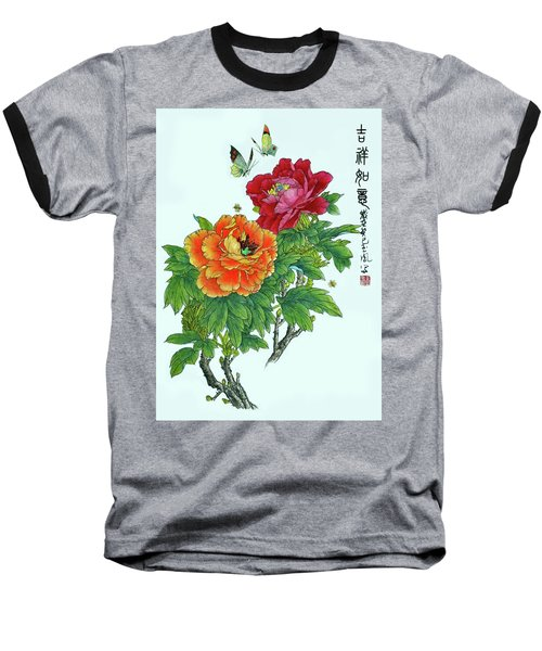 Peonies And Butterflies Baseball T-Shirt