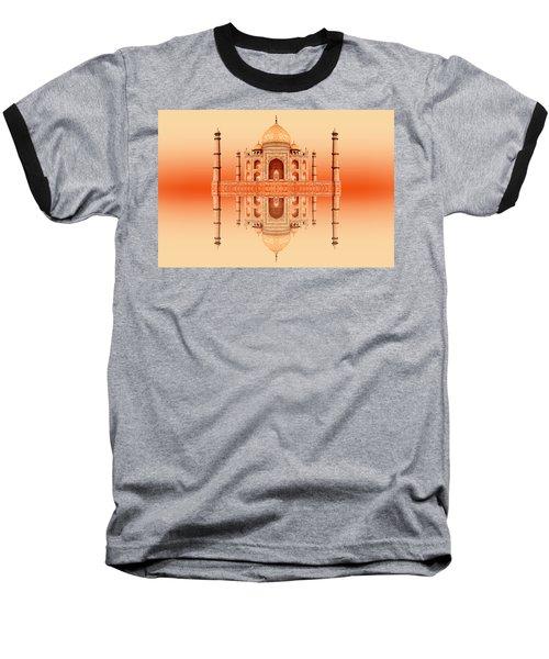 Persian Poem Of Love Baseball T-Shirt