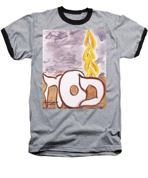Pillar Of Fire Baseball T-Shirt