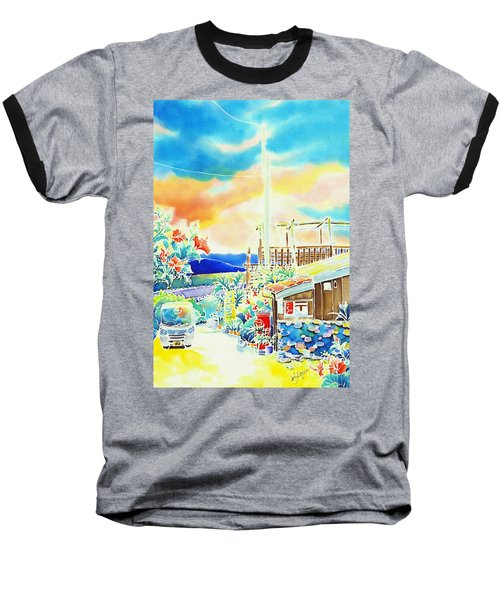Baseball T-Shirt featuring the painting Post Office In The Island by Hisayo Ohta
