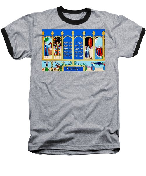 Baseball T-Shirt featuring the painting Promised Land by Stephanie Moore